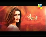 Tumhari Natasha - Hum TV - Episode 18 promo