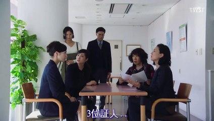 遺產爭族 第5集 Isan Souzoku Ep5