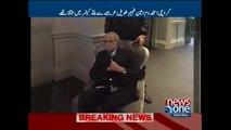 Senior PPP leader Amin Fahim passes away