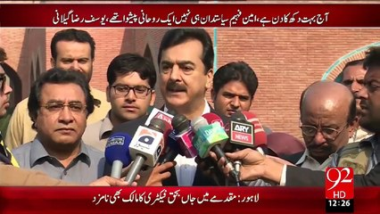 Yousuf Raza Gillani  Press Conference – 21 Nov 15 - 92 News HD