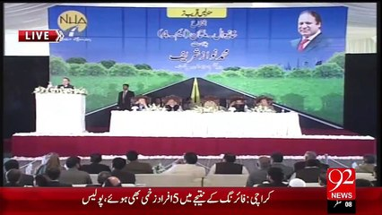 Wazeer-E-Azam Ka Multan Sy Khanewal Moterway Monsoby Ki Taqreeb sy Khitab – 21 Nov 15 - 92 News HD