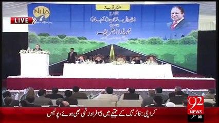 Wazeer-E-Azam Ka Multan Sy Khanewal Moterway Monsoby Ki Taqreeb sy Khitab – 21 Nov 15 - 92 News HD