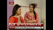 Ishita Kar Rahi Hai Simmi Se Sach Ugal wane Ki Koshish - 21st November 2015 - Yeh Hai Mohabbatein
