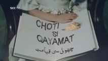Choti Si Qayamat(Drama Serial) Episode#4-Part 2- 5 Sep,2015