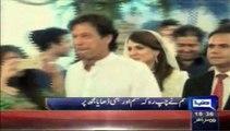 Dunya News Reham Khan or Imran Khan Ki Dastan