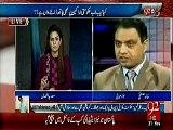 new scandal of nawaz sharif by khalid mustafa,92 @ 8,sadia afzal,channel 92