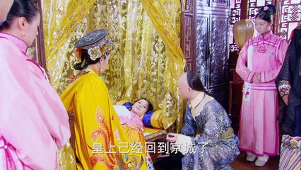 錢塘傳奇 第44集 The Mystery of Emperor Qian Long Ep44