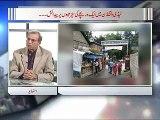 Zia Shahid Ka Sath 20.11.2015 Part 05
