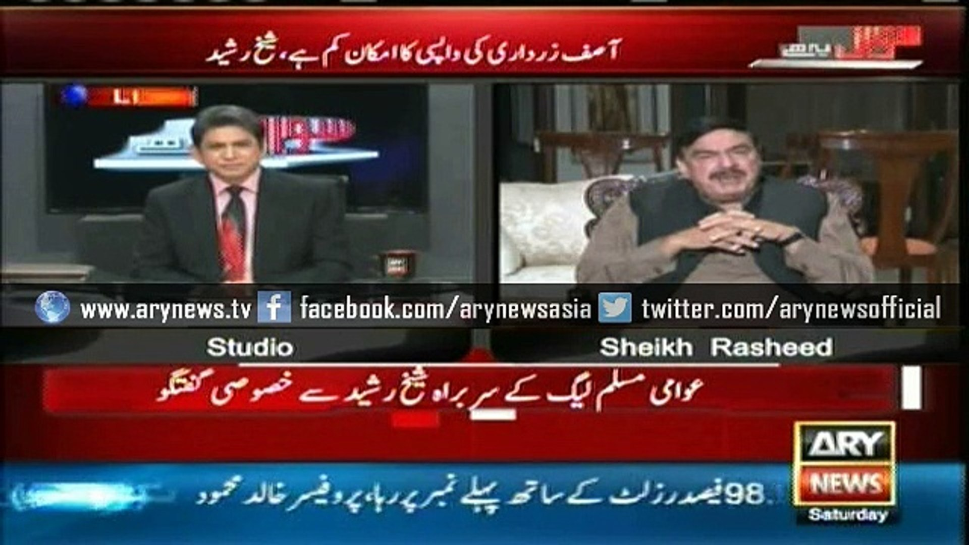 Rasheed sees Daesh in a position to wage attack in Pakistan