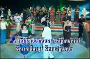 Saveth Sivon RHM 86 Khmao Sros Meas Bong YouTube