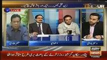 Hot debate between Kashif abbasi and javed chaudhry