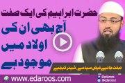 Hazrat Ibraheem Ki Ek Sefat Jo Aaj Tak Un Ki Aulad Mein Hai By Faiz Syed