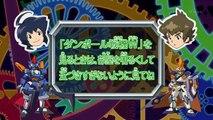 Danball Senki W (LBX2) 10 - Il giocatore mascherato ipnotizzato [Ita HD]