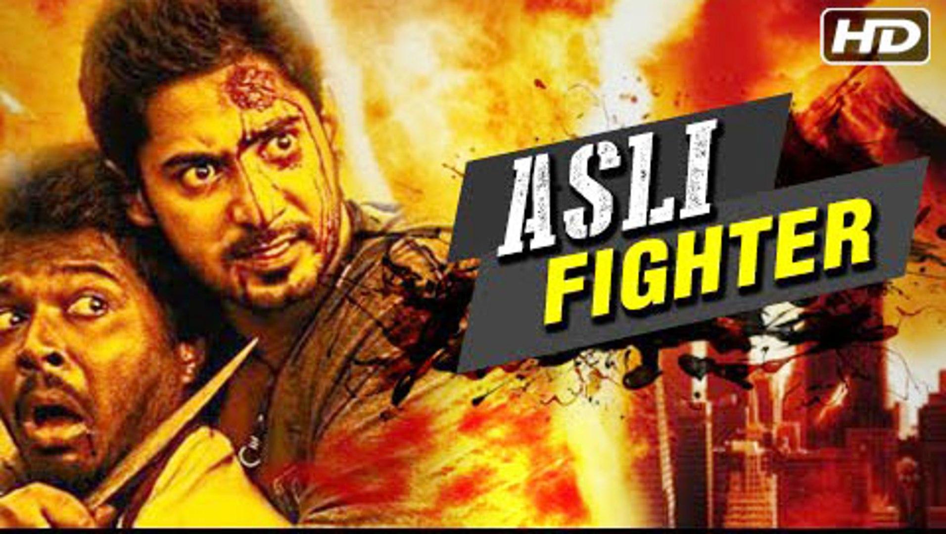 Asli Fighter 2015 Hindi Dubbed Part 2 3