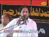 Zakir Iqbal Hussain Shah Majlis 9 October 2015 Darbar Shamas Multan