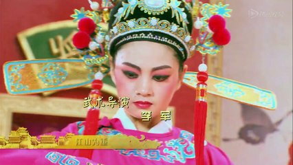 錢塘傳奇 第46集 The Mystery of Emperor Qian Long Ep46