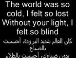 انشودة امي مترجم وبدقة عالي سامي يوسف أمي سامي يوسف مع ترجمة عربي