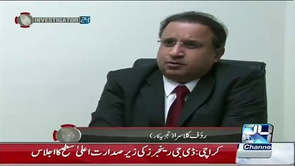 Clinton was Broke when he Left White House, Our Politicians become Billionaire when They leave Office :- Rauf Klasra