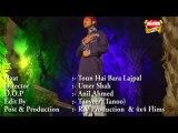 Toun Aien Bara Lajpal Video Naat - Farhan Ali Qadri - New Naat [2015] - Naat Online