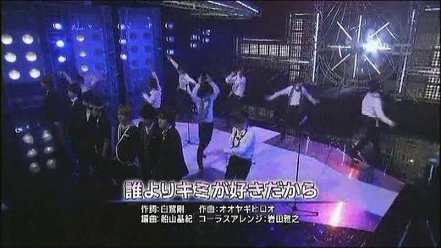 Kanjani8 - Dare yori Kimi ga suki dakara (2008.03.26 Janiben)