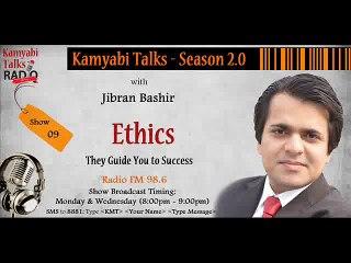 """Ethics – They Guide You to Success""- Kamyabi Talks Season 2.0: Program # 09"