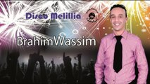 Brahim Wassim - Alala Yallali - Official Video