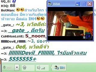 DJ BBM 10/01/2556 ห้อง 9@ V.เด็กไทยไว้ผมยาว