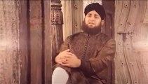 Aey Maa (Maa Di Shan) New Kalam - Hafiz Ahmed Raza Qadri - New Naat Album [2015] - Naat Online