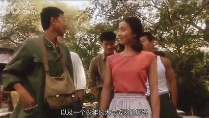 龙斌大话电影第83期:假如爱有天意阳光灿烂的日子