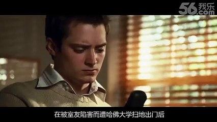 龙斌大话电影第86期:足球流氓 超清版