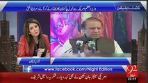 Nawaz Sharif Facing Criticism From Religious Leaders For_Anchor Shazia