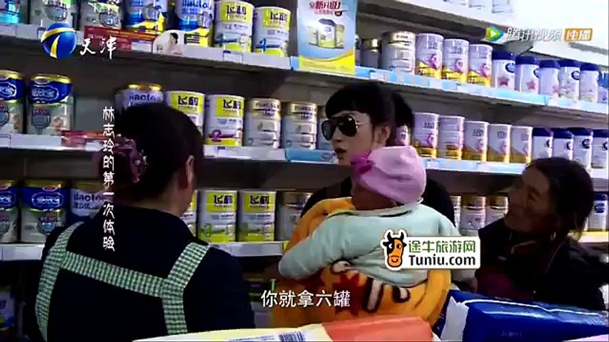 囍从天降 141122 独播:正能量!马丽为孩子看病花上千买奶粉 刘云被折磨崩溃面容超憔悴