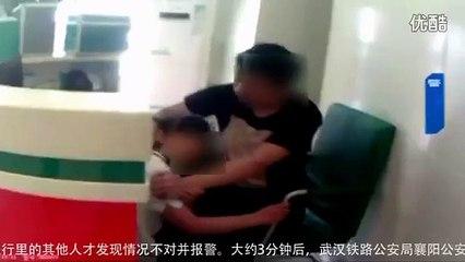 男子持刀劫持银行女职员 民警递烟时制伏 [友料]