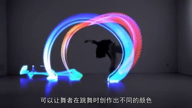 滑板鞋嵌百个可控LED灯 炫酷舞蹈新玩法