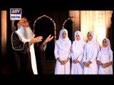 Naat Meetha Meetha Abdur Rauf Rufi  ARY Digital