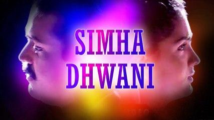 Simha Dhwani | Full Malayalam Movie | Suresh Gopi, Urvashi, Thilakan