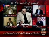 who will won LB election in karachi?different analysis,off the record,kashif abbasi,ary news