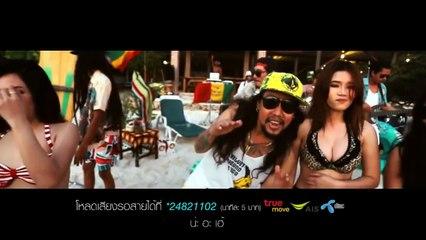 ทะเลลั้ลลา (Deep O Sea) 【Official MV】
