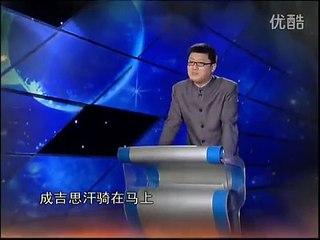 袁腾飞新作小段 六十多岁的大汗 射个野猪还跟玩儿似的呢!