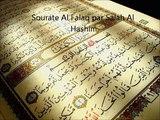 113 Sourate Al Falaq par Salah Al Hashim