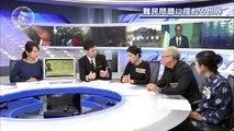 外国人記者は見た 2015.11.18 [パリ同時テロ]日本人としてどう捉え、どう行動する?