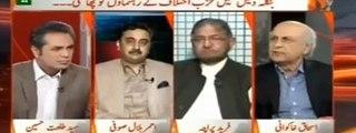 Nawaz Sharif Not Imran Khan - This Work Was Supposed To Be Done By Nawaz Sharif Not Imran Khan