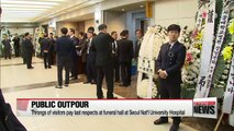 Nation continues to mourn death of former president Kim Young-sam