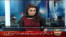 Director of Punjab Food Authority Ayesha Mumtaz raids UET cafe