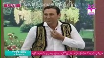 Check out the Wish of Younis Khan's Female Fan and See How Younis Khan Fulfilled it