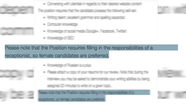 Job posting causes outrage online for sexist description