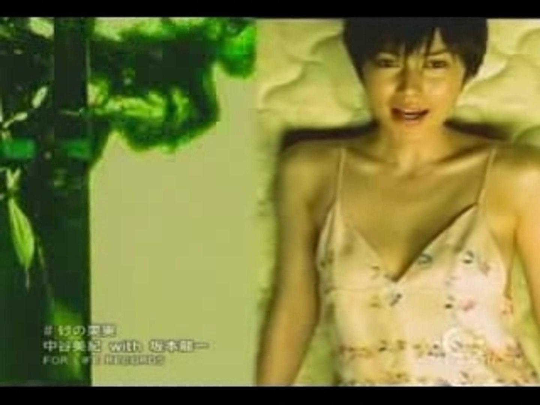 砂の果実 中谷美紀 - 動画 Dailymotion