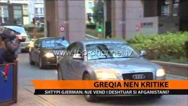 Mediat gjermane kritikojnë Greqinë - Top Channel Albania - News - Lajme