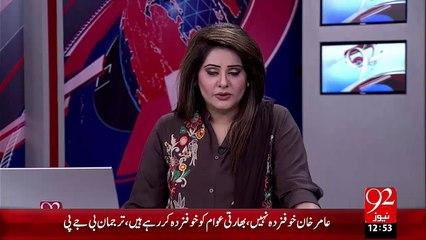 Shah Mahmood Qureshi  Press Conference – 24 Nov 15 - 92 News HD