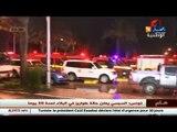 Tunisie: le terrorisme frappe encore une fois, une quinzaine de morts et des blessés